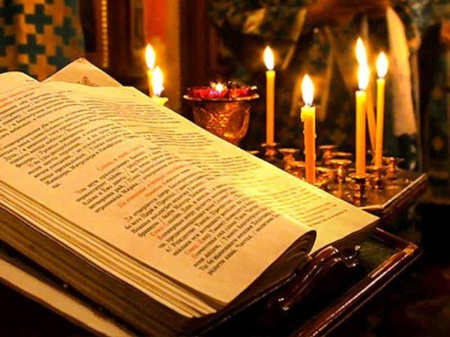 Молитва об умножении любви и искоренении ненависти