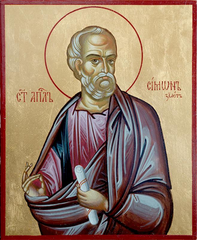 Житие святого Апостола Симона Зилота, Кананита